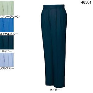 作業服 作業着 春夏用 ズボン 自重堂 46501 エコツータックパンツ W112〜W120|kinsyou-webshop
