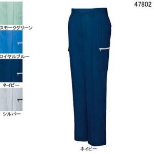 作業服 ズボン 作業着 自重堂 47802 エコ5バリューツータックカーゴパンツ W91〜W106 kinsyou-webshop