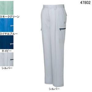 作業服 作業着 春夏用 ズボン 自重堂 47802 エコ5バリューツータックカーゴパンツ W88・シルバー036 kinsyou-webshop