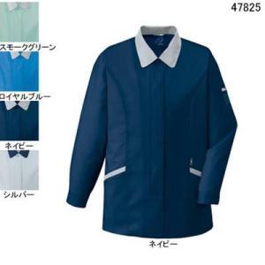 作業服 作業着 自重堂 47825 エコ5バリュー長袖スモック M・ネイビー011|kinsyou-webshop