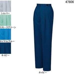 作業服 作業着 春夏用 ズボン 自重堂 47806 エコ5バリューレディースツータックパンツ(裏付) 4L〜5L|kinsyou-webshop