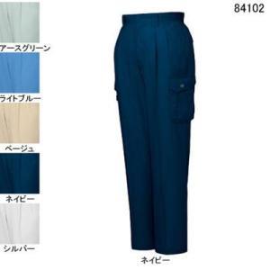 作業服 ズボン 作業着 自重堂 84102 エコ3バリューツータックカーゴパンツ W91・ネイビー011 kinsyou-webshop