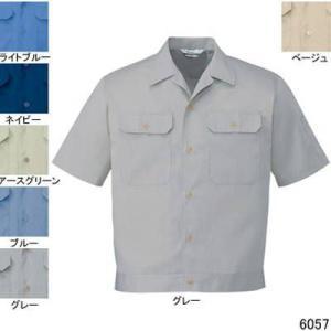 作業服 作業着 春夏用 自重堂 6057 エコ製品制電半袖ジャンパー 4L〜5L|kinsyou-webshop
