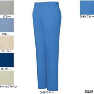 作業服 ズボン 作業着 自重堂 5035 エコ製品制電パンツ W85・ライトブルー025