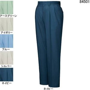 作業服 作業着 春夏用 ズボン 自重堂 84501 ツータックパンツ W130・ネイビー011 kinsyou-webshop