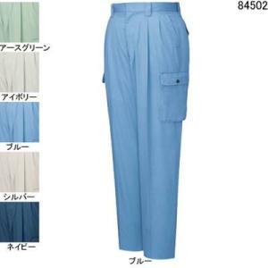 作業服 作業着 春夏用 ズボン 自重堂 84502 ツータックカーゴパンツ W88・ブルー005|kinsyou-webshop