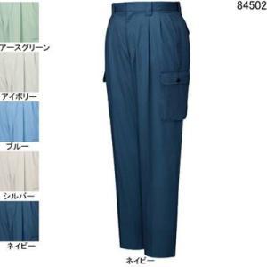 作業服 作業着 春夏用 ズボン 自重堂 84502 ツータックカーゴパンツ W130・ネイビー011 kinsyou-webshop
