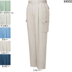 作業服 作業着 春夏用 ズボン 自重堂 84502 ツータックカーゴパンツ W106・シルバー036|kinsyou-webshop