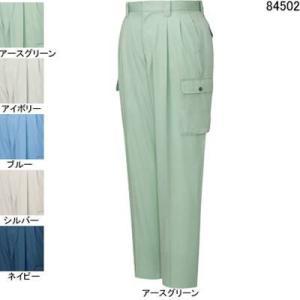 作業服 作業着 春夏用 ズボン 自重堂 84502 ツータックカーゴパンツ W130・アースグリーン039 kinsyou-webshop