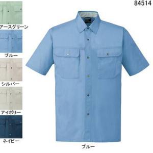 自重堂 84514 半袖シャツ