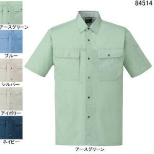 作業服 作業着 自重堂 84514 半袖シャツ M・アースグリーン039|kinsyou-webshop