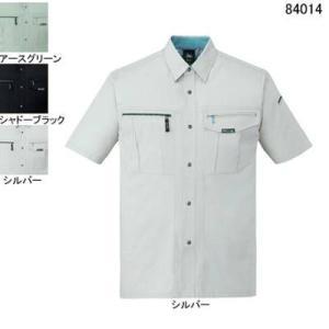 自重堂 84014 半袖シャツ