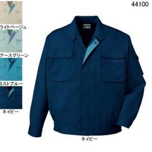 自重堂 44100 製品制電長袖ブルゾン