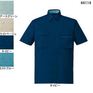 自重堂 44114 製品制電半袖シャツ
