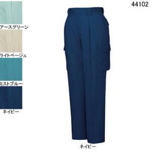 自重堂 44102 製品制電ワンタックカーゴパンツ W79・ネイビー011 作業服 作業着 春夏用 ズボン kinsyou-webshop