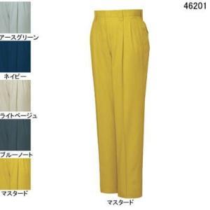自重堂 46201 ツータックパンツ W82・マスタード070 作業服 作業着 春夏用 ズボン kinsyou-webshop