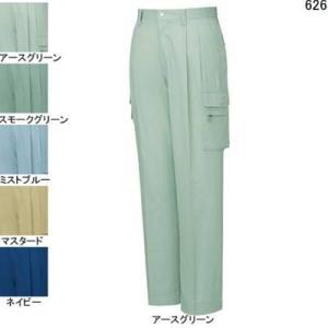 作業服 作業着 春夏用 ズボン 自重堂 626 抗菌・防臭ツータックカーゴパンツ W70・アースグリーン039 kinsyou-webshop