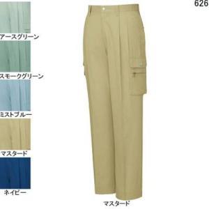 作業服 作業着 春夏用 ズボン 自重堂 626 抗菌・防臭ツータックカーゴパンツ W85・マスタード070|kinsyou-webshop