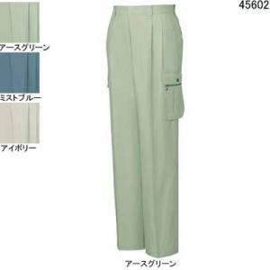 作業服 ズボン 作業着 自重堂 45602 ツータックカーゴパンツ W106・アースグリーン039|kinsyou-webshop