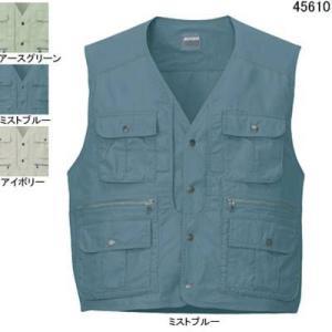 作業服 作業着 自重堂 45610 作業服 作業着 ベスト XL・ミストブルー082|kinsyou-webshop