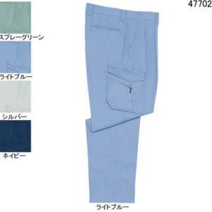 作業服 作業着 春夏用 ズボン 自重堂 47702 清涼ツータックカーゴパンツ W88・ライトブルー025 kinsyou-webshop