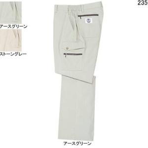 作業服 作業着 春夏用 ズボン 自重堂 235 カーゴパンツ 4L|kinsyou-webshop