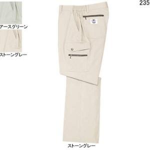 作業服 作業着 春夏用 ズボン 自重堂 235 カーゴパンツ 4L・ストーングレー050|kinsyou-webshop