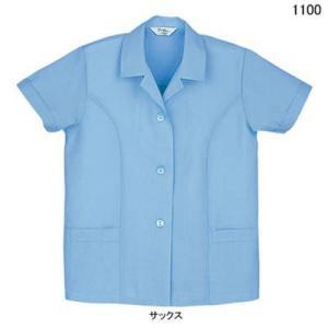 自重堂 1100 半袖スモック L・サックス016 作業服 作業着 春夏用 kinsyou-webshop