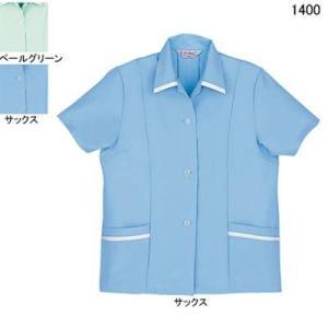作業服 作業着 春夏用 自重堂 1400 製品制電抗菌・防臭半袖スモック XL|kinsyou-webshop