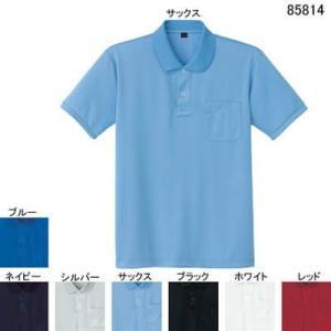 作業服 作業着 春夏用 自重堂 85814 吸汗・速乾半袖ポロシャツ L・サックス016 kinsyou-webshop