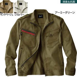 Jawin/自重堂 55700 長袖ジャンパー
