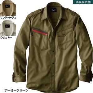 Jawin/自重堂 55704 長袖シャツ