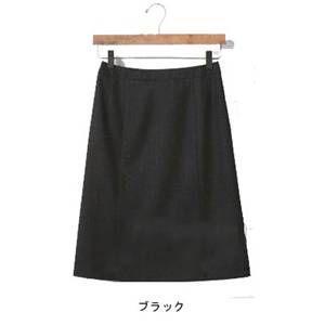 オフィスウェア ユニレディ U9131 セミタイトスカート 5号〜19号|kinsyou-webshop