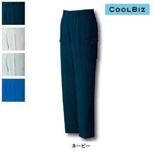 作業服 ズボン 作業着 自重堂 86202 接触冷感ワンタックカーゴパンツ 70〜85|kinsyou-webshop