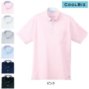 作業服 作業着 ジーベック 6180 半袖ポロシャツ SS〜5L|kinsyou-webshop
