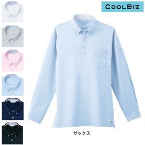 作業服 作業着 ジーベック 6185 長袖ポロシャツ SS〜5L|kinsyou-webshop