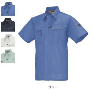 ジーベック 7562 半袖シャツ