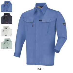 ジーベック 7563 長袖シャツ
