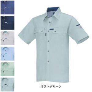 ジーベック 1552 半袖シャツ