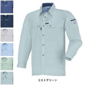 ジーベック 1553 長袖シャツ