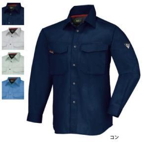 ジーベック 1473 長袖シャツ