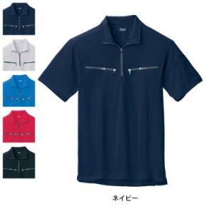 作業服 作業着 ジーベック 6160 半袖ジップアップシャツ S〜5L|kinsyou-webshop