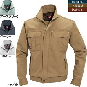 バートル 8091 ジャケット