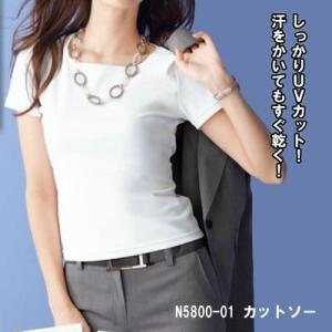オフィスウェア 事務服 制服 ピエ N5800 カットソー(ボートネック) S〜3L|kinsyou-webshop