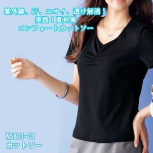 オフィスウェア 事務服 制服 ピエ N5801 カットソー(Vネック) S〜3L|kinsyou-webshop
