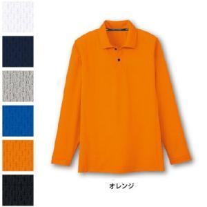 作業服 作業着 コーコス AS-1648 吸汗速乾長袖ポロシャツ(ポケットなし) 4L〜5L|kinsyou-webshop