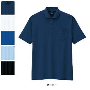 作業服 作業着 コーコス AS-257 制電防透消臭半袖ポロシャツ SS〜LL|kinsyou-webshop