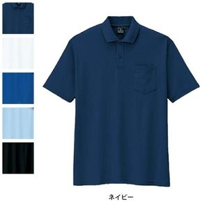 作業服 作業着 コーコス AS-257 制電防透消臭半袖ポロシャツ 3L kinsyou-webshop