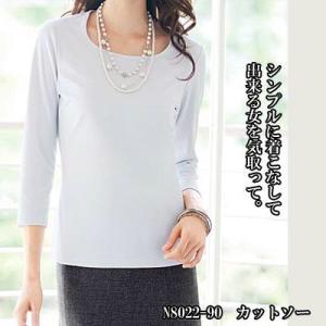 オフィスウェア 事務服 制服 ピエ N8022 カットソー(七分袖) S〜3L|kinsyou-webshop