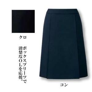 オフィスウェア 事務服 制服 ピエ S1031 ボックスプリーツスカート 5号〜15号|kinsyou-webshop